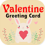 Valentine Greeting Card 2019 1.8