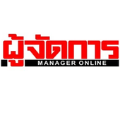 Manager Online:ผู้จัดการออไลน์ 1.0