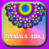 Mandala Coloring Book Adult 1.0
