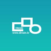 디마인 2.0