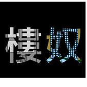 com.mappli.PropertySlave icon