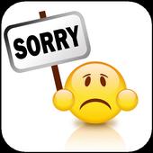 رمزيات اعتذار 1.0