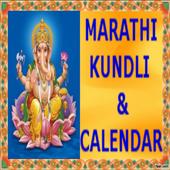 Hindi Kundli & Calendar 1 9 APK Download - Android Lifestyle Apps