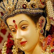 Durga Devi All In One 1.4