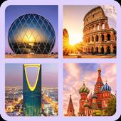 Столицы стран мира - Тест о городах и странах 3.1.6z