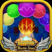 Marble Shoot - Egyptian - Jungle Marble Blast 1.0.3