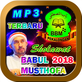 Lagu Sholawat Babul Musthofa Terbaru 1.0
