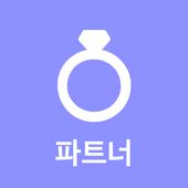 메리유 - 파트너용 1.1.4