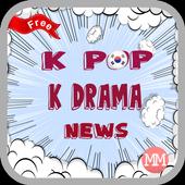 K Pop K Drama News 1.4