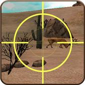 Deer Hunting Safari Hunt 1.5