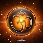 Mantra Of All Indian Gods 1 0 APK Download - Android Music