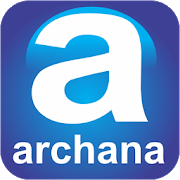Archana Online 1.2