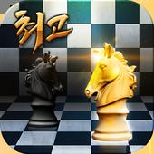 최고의 체스 for Kakao 1.32