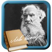 Tolstoy. A Calendar of Wisdom.
