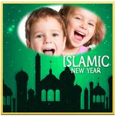 Islamic photo Frames 1.2