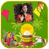 Happy Pongal Photo Frames 1.2