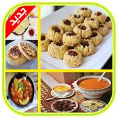 أشهر أطباق المطبخ المغربي 2016 3.0