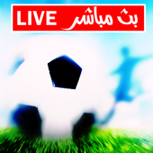 All Match ⚽️ TV Sports Live 1.0