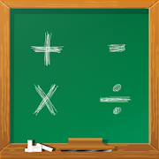 Math Games - Practice math 1.3