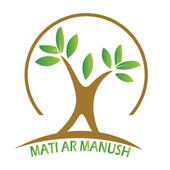 Mati ar Manush – Happy To Help 1.1