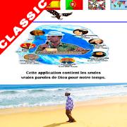Prophet Kacou Philippe (Classic) 5.9.9