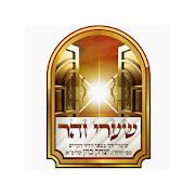 com.mavinmarketing.rabbi 1.14