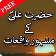 Wazaif Darud Collection 1 0 APK Download - Android Books