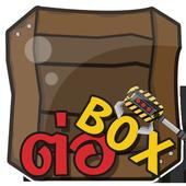 box lift 1.0.0