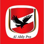 com.mbajar.alahlyUltras AlAhly