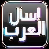 MBC Movie Guide 2 0 9 APK Download - Android Entertainment Apps