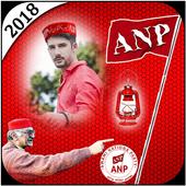ANP Photo Frames 2018