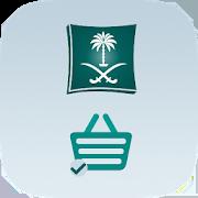 ee243642ad10e Top 49 Apps Similar to com.sfdevapps.Abayat2018