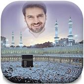 Mecca Photo Frames HD 1.6.0