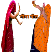 Meena Geet 1.2.8