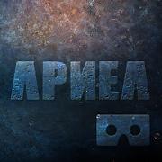 Apnea VR