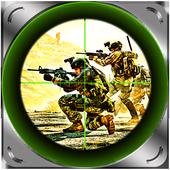 Desert Sniper Range 3D :Shot 1.0.1