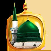 Who is Muhammad (Pbuh)? 1.0