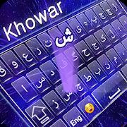 Khowar keyboard MN 1.0