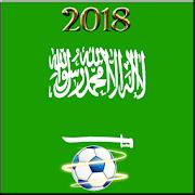 Arabia Saudita En El Mundial De Fútbol Rusia 2018 1.01