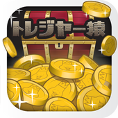 Treasure Ape 1.9.2