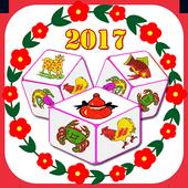 Bau cua 2017 -  Xoay 1.0.1