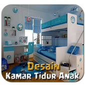 Kids Bedroom Design 1.1