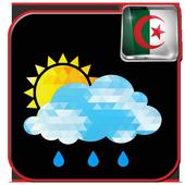 حالة الطقس بمدن الجزائر 2.7
