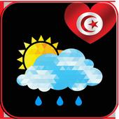 حالة الطقس بمدن تونس 2.7