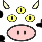 Alien Cow Game