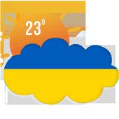 погода в україні 2.3.5