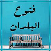 com.metraq.book.ar.fto7albuldan 1.02