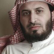 القارء سعد الغامدي 3.0