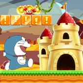 Super Doramon Castle Run 1.0