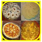 أكلات  وحلويات مغربية 2.0